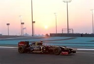 Book a Private Yacht and Enjoy Abu Dhabi Grand Prix image