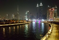 Discover the Dubai Water Canal Image